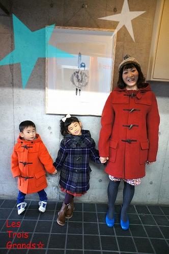 家族DEモデル♡♡♡はなみちゃん♡ももくん♡ひろこママ♡
