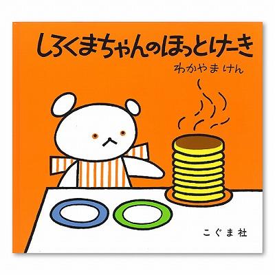 ISBN477210031_00