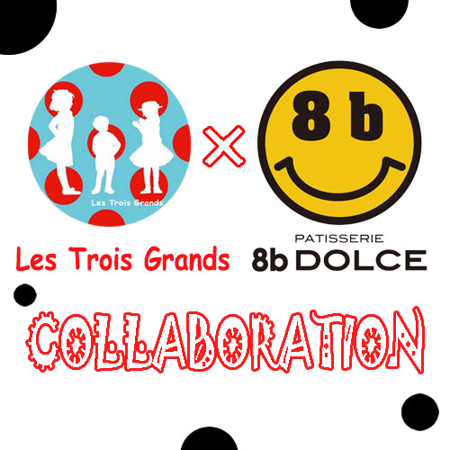 8bcollabo