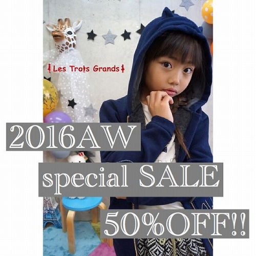 2016ssAW☆アイテム.。.:*・゚★  50%OFF!!START!!