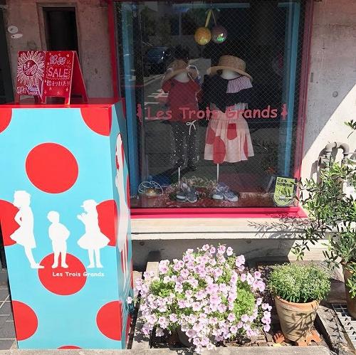 Les Trois Grands(レトロワグラン)お盆休み☆★ ご注文商品出荷に関するお知らせ☆.。.:*・°